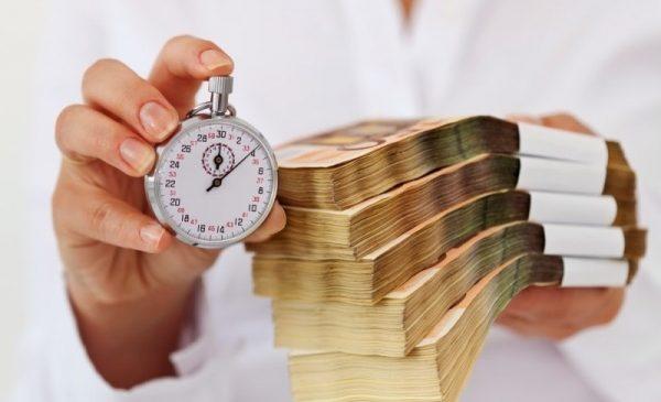 Об условиях выдачи займов в Cash-U